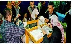 Egypte : les islamistes glanent les fruits de la révolte | Égypt-actus | Scoop.it