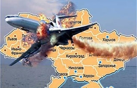 Fort Russ: Ukraine: results of MH-17 disaster investigation will be classified | Global politics | Scoop.it
