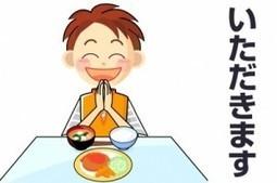Japanese word of the day: itadakimasu | Simple pleasures | Scoop.it