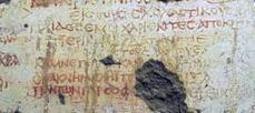 Walls of ancient Egyptian school etched with words of encouragement for the students | mesopotamia | Scoop.it
