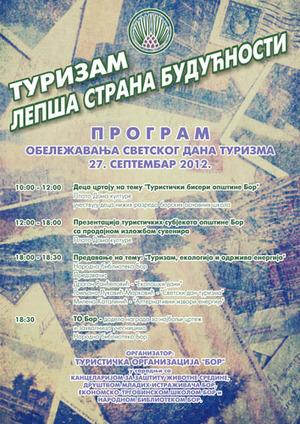 Obeležavanje 27.septembra - Svetskog dana turizma | Turistički potencijali opštine Bor :) | Scoop.it