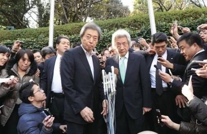 Hosokawa: end of nukes by 2020   fashion   Scoop.it