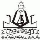BISE Gujranwala Board 9th Class Result 2013 | ilmkidunya | Scoop.it