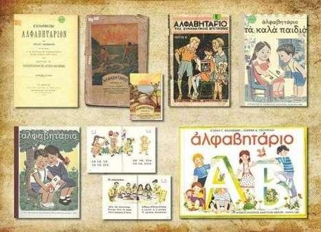 129 παλιά σχολικά βιβλία στον υπολογιστή σας ! Διαβάστε περισσότερα: 129 παλιά σχολικά βιβλία στον υπολογιστή σας ! (e-books)   Aristotle University - Library   Scoop.it