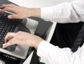 Poszerz kwalifikacje, zdobądź państwowy dyplom i rozwiń karierę - Inwestycje.pl | Certyfikacje kwalifikacji | Scoop.it