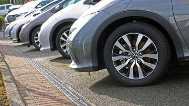 Drivers 'don't know who owns car'   HPI Check   Scoop.it