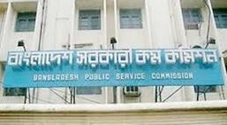 34th BCS Preli exam Result published online www.bpsc.gov.bd | Rupali Bank officer & Senior officer job Circularwww.Rupalibank.org | Scoop.it