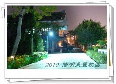 資訊科技@陽明   資訊科技概論資源   Scoop.it