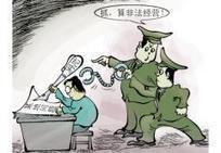 CHINE • Un match serré entre les journalistes et la censure | Censure web en Chine | Scoop.it