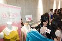 服裝網站熱,誰是下一個Lativ? - 數位時代-台灣最具影響力的科技媒體 | Marketing ideas | Scoop.it