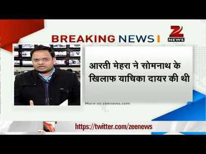 New wave training - Zee News | Appliance Repair Experts | Scoop.it