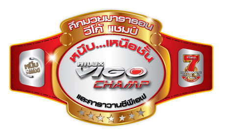 big plans for Toyota and petyindee in 2013 | thaihits | Scoop.it