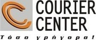 Courier Center Greece can provide its clients an absolute service in more than 200 countries all over the world, within 24-72 hours.. | Promote Your Brand | Scoop.it