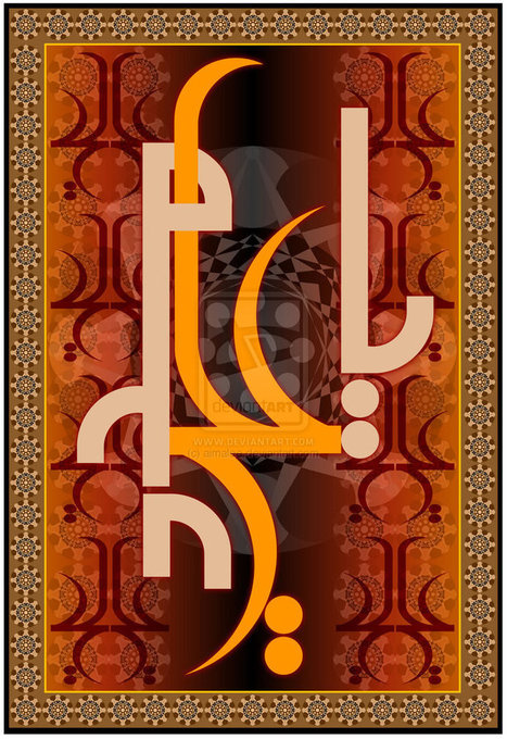 Most Beautiful Examples Of Calligraphy in Islamic Art | Lava360 | Arabic Calligraphy | Scoop.it