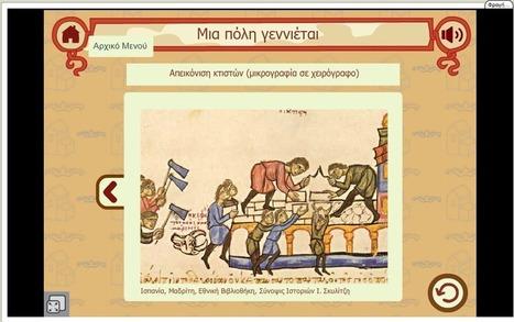 Εξερευνώντας τον κόσμο του Βυζαντίου (Εκπαιδευτικές δραστηριότητες και παιχνίδια) | ιστορία | Scoop.it