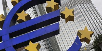 5 questions sur la supervision bancaire en Europe | Veille informationnelle économie et droit | Scoop.it