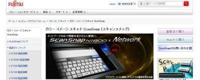 Japon : nouvelle logistique et contrôle de radioactivité chez Fujitsu | PC INpact | Japon : séisme, tsunami & conséquences | Scoop.it