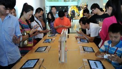 Apple in major Chinese iPhone deal | Microeconomics | Scoop.it
