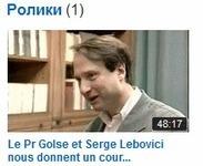 Prise de Position : Explosif : La CIPPA manipule l'opinion ! La preuve avec une vidéo inédite de Bernard Golse, chef de service à l'Hôpital Necker,  diffusée sur un site russe | Autisme actu | Scoop.it