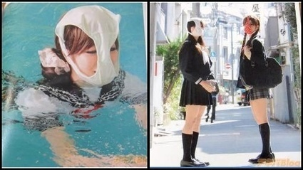Weird World: Bizarre 'panty face' fetish fashion trend sees Japanese girls wearing knickers on head | Escorts | Scoop.it