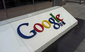 Google Stops Warning China Searchers About Dangerous Keywords | SEO Bulletin | Scoop.it