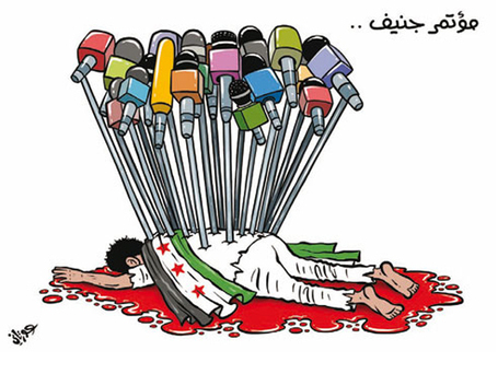 Twitter / HamaEcho: Genevaconference.#Syria | Syria from Egyptday1 | Scoop.it
