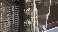 """Börse Frankfurt: Der """"Yellen-Faktor"""" hilft dem Dax - Handelsblatt   Geldanlage   Scoop.it"""
