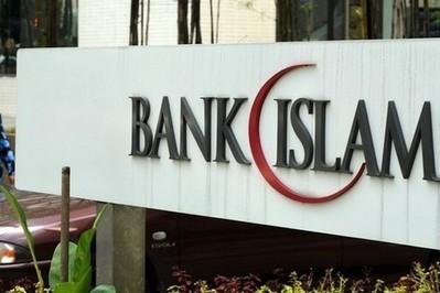 إرساء التمويل الإسلامي بالمغرب يبرز حاجة ماسة إلى أطر لتدبيره | البنوك الإسلامية | Scoop.it