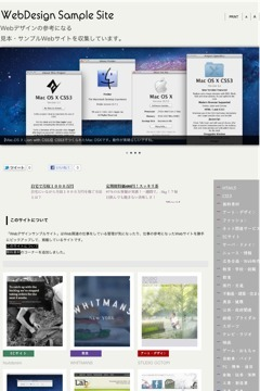 WebDesign Sample Site, CSS3 | Web | Web-Design | Scoop.it