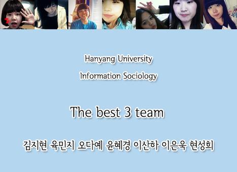 The best 3 team | 소셜미디어시대, 멱함수의시대 | Scoop.it