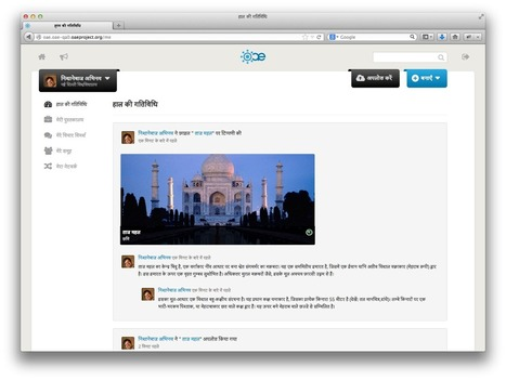 Apereo OAE is now available in Hindi!   Apereo OAE   OAE   Scoop.it