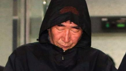 Captain of Capsized Ferry Apologises to South Korean People in Televised Address | Business Video Directory | Scoop.it