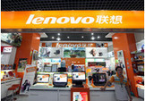 Lenovo, Taking Page From Apple, Chases Samsung in China | CPG&R | Scoop.it