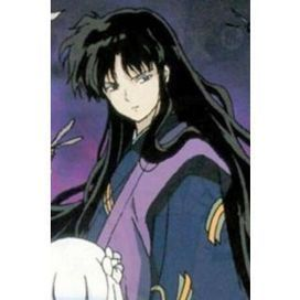Inuyasha Naraku Cosplay Costume -- CosplayDeal.com | Cosplay Costumes at CosplayDeal.com | Scoop.it