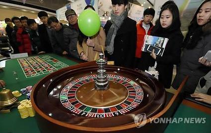 S. Korea to ease regulations on integrated resorts with casino | English News | Scoop.it