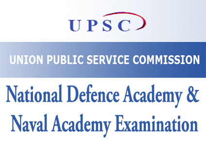 National Defense Academy Result   Education and Scholarship   Scoop.it