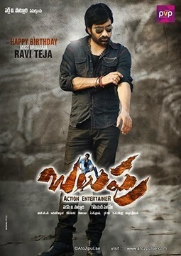 Balupu (2013) Hindi Dubbed 720p BluRay x264 | Free Download Bollywood, Holywood, Dubbed Movies With Splitted Direct Links in HD Blu-Ray Quality | MoviesPoint4u | Scoop.it