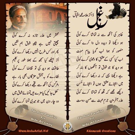 Pioneer of Urdu | Urdu Poetry | Scoop.it