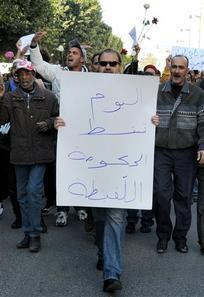 Undaunted Tunisian protesters rally again  | ajc.com | Coveting Freedom | Scoop.it