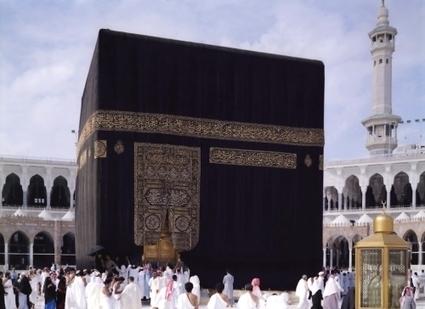 Watch Khana-e-Kaaba Live Saudi Arabia | Karbala Rohri | karbala | Scoop.it