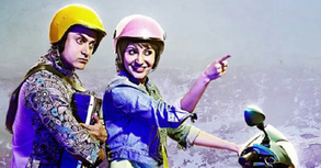 PK Movie Review | Andhra Wishesh | Scoop.it