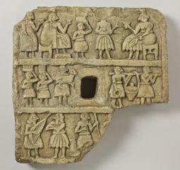 Todos somos Mesopotamia | Arte, Literatura, Música, Cine, Historia... | Scoop.it