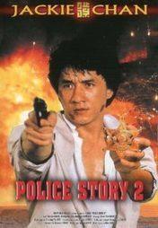 Süper Polis 2 Türkçe Dublaj izle | ilkfullfilmizle | Scoop.it