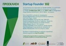 PC NEA: Startup Founder 102: Η δεύτερη εκδήλωση   SIG media items   Scoop.it