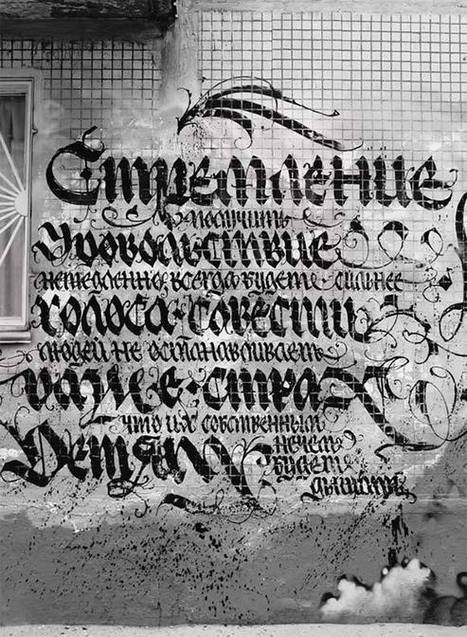 30 Stunning Examples of Calligraffiti | Webdesign Glance | Scoop.it
