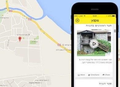 אפליקציית YAPQ | מדריך טיולים מותאם אישי | Jewish Education Around the World | Scoop.it