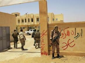 Mali: Kidal sous tension après l'annonce de la rétrocession du gouvernorat à l'Etat | UNICEF Mali daily (12 novembre 2013) | Scoop.it