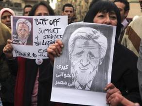 John Kerry appelle l'Egypte au «dialogue» et au «compromis» | Égypt-actus | Scoop.it