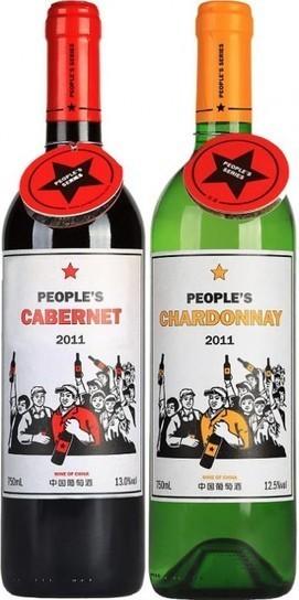 Grace Vineyard releases People's Series | Autour du vin | Scoop.it