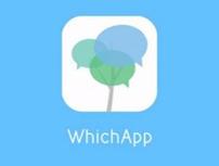 WhichApp, l'alternativa sicura a WhatsApp è orgogliosamente tutta ... - Diregiovani | Sms gratis | Scoop.it